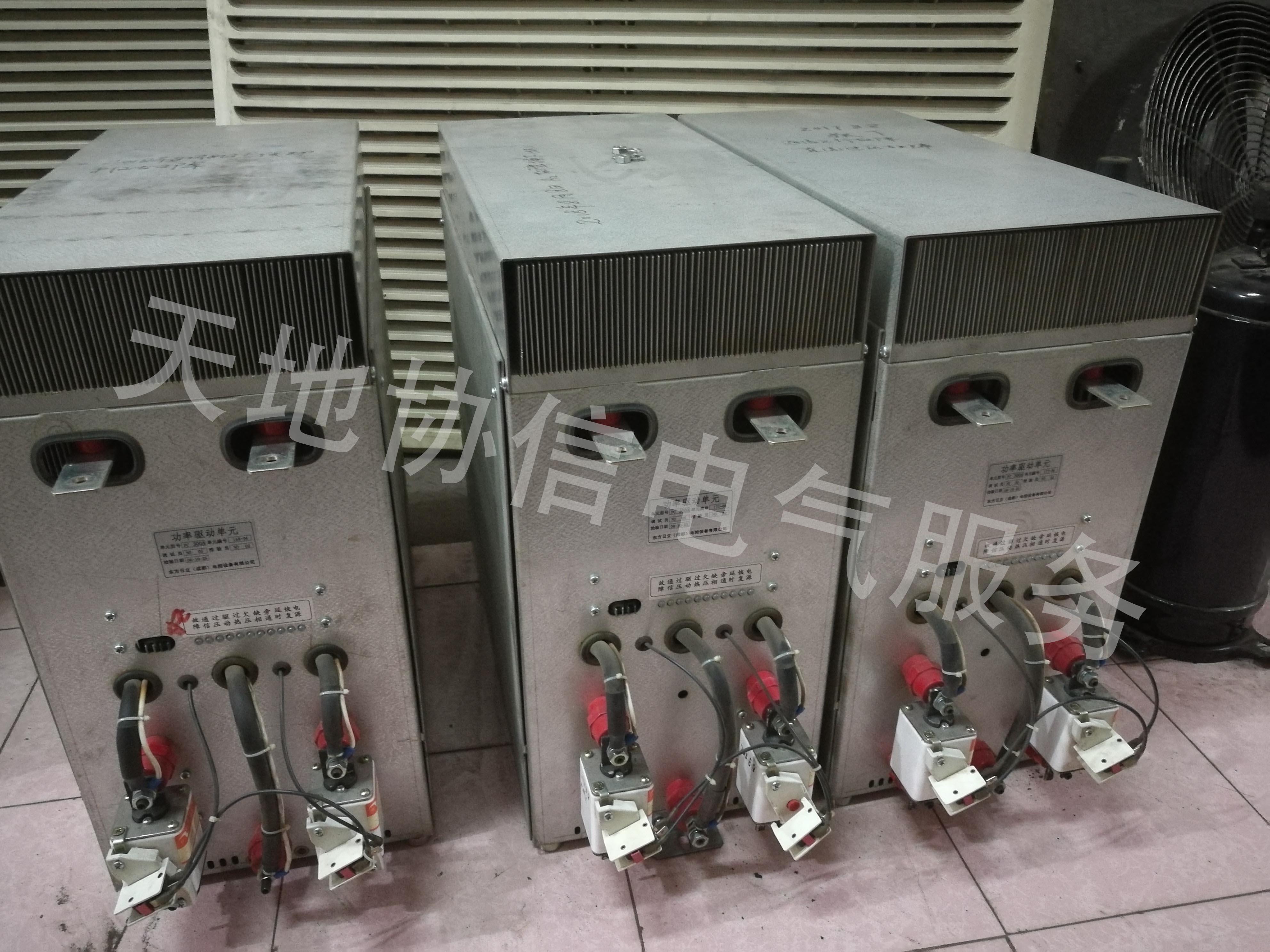 高压变频器升级改造