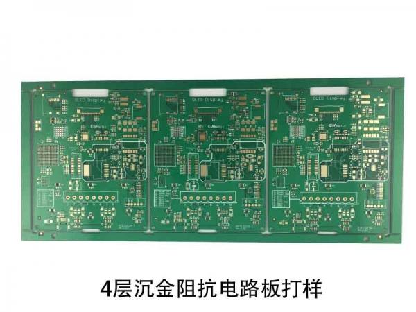 4层沉金阻抗电路板